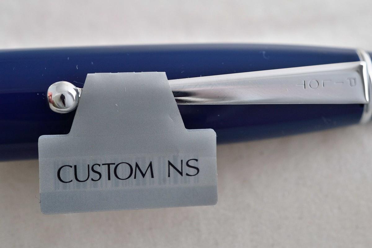 "Pilot перьевая ручка FKNS-1MR ""Custom NS""."