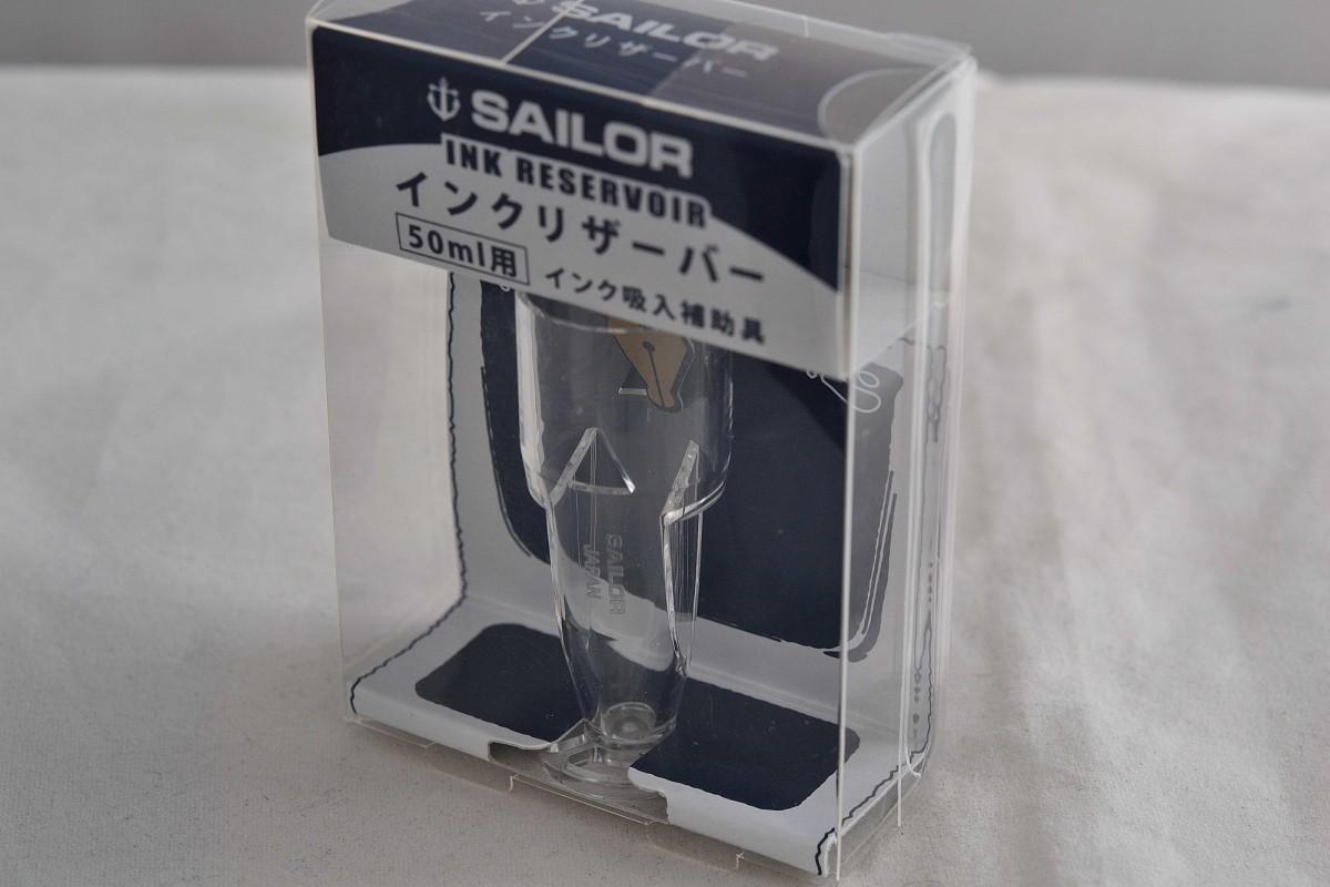 Sailor чернильница 50ml.