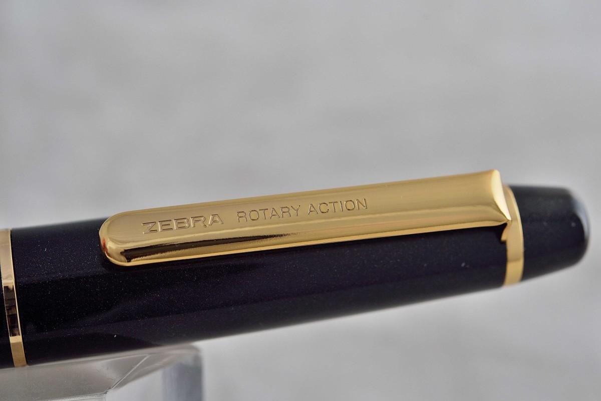 """Zebra шариковая ручка и механический карандаш (2+1) """"Rotary Action""""."""