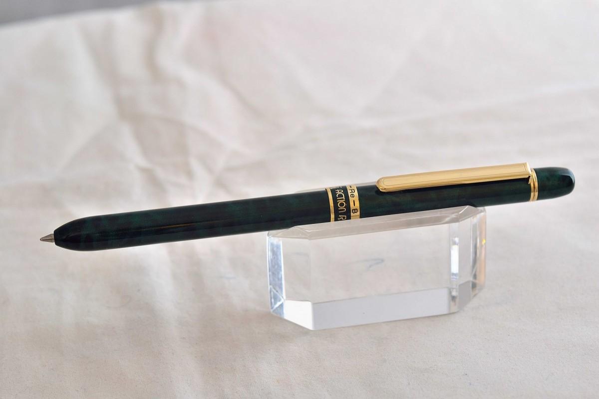"Platinum шариковая ручка и механический карандаш (2+1) MWBS ""Double Action R3 Green""."