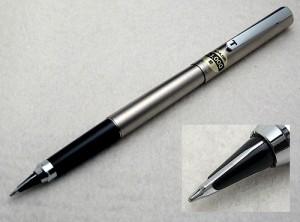 """Sailor перьевая ручка """"Trident""""."""