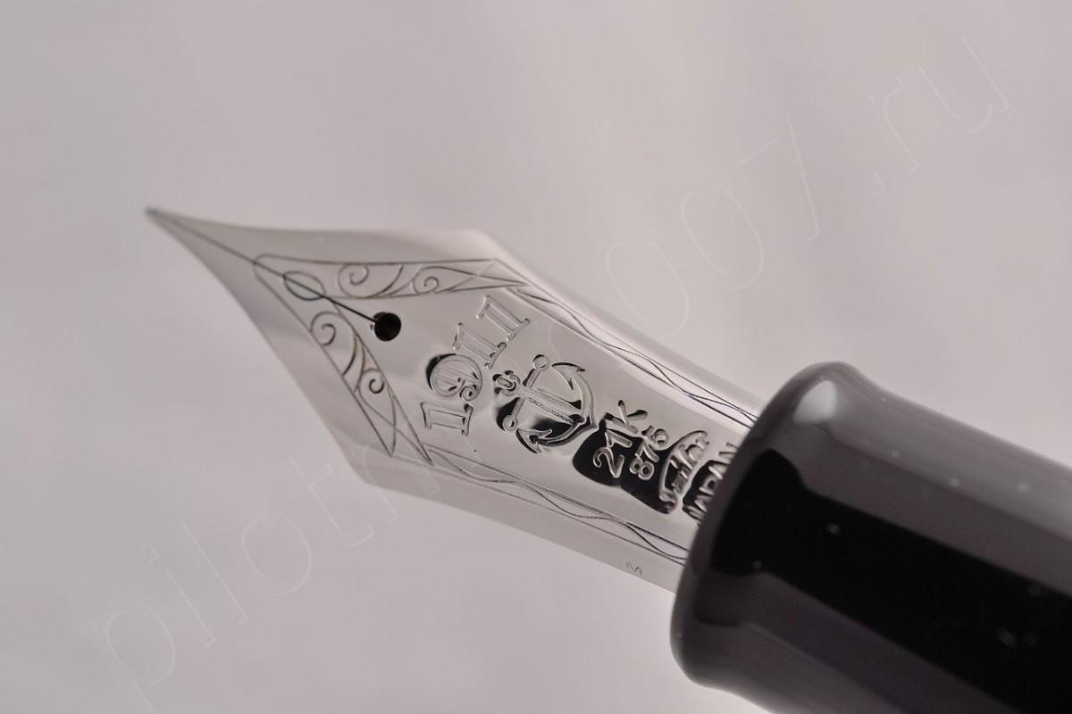 """Sailor Fauntain Pen """"King of Pen"""" Mozaique Green"""