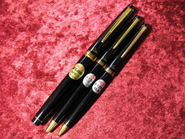 Pilot ELIT Black Fountain Pen 3set