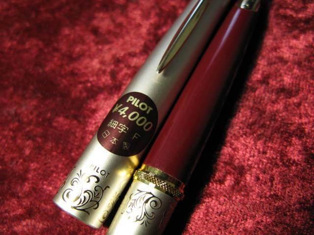 PILOT Maroon Pocket Fountain Pen 3set