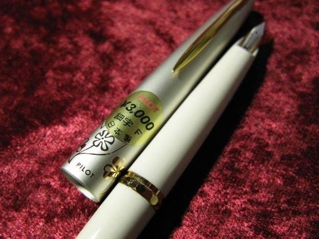 PILOT Namiki 1970s White Clover Pocket Fountain Pen