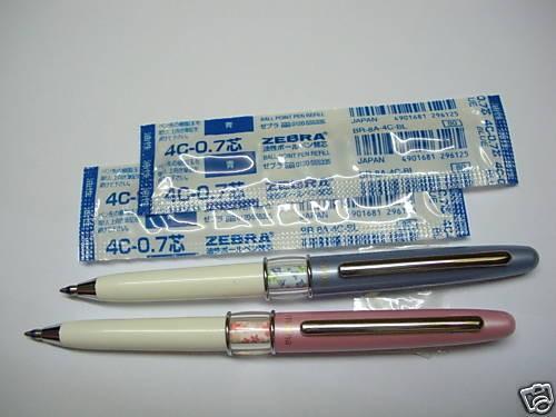 """Zebra шариковая ручка BA26 """"Minna"""" чёрный."""
