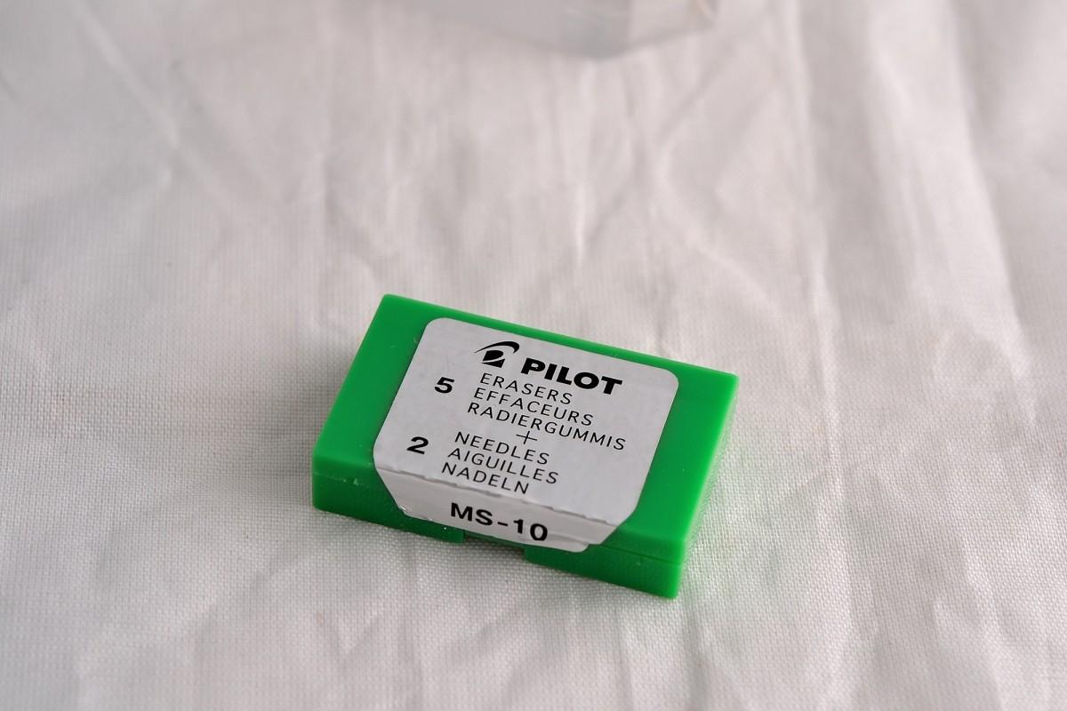 """Pilot набор ластиков для механического карандаша """"MS-10""""."""