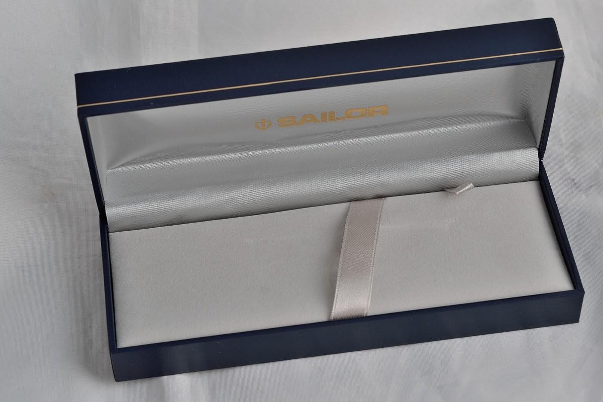 Sailor подарочня коробка C1.