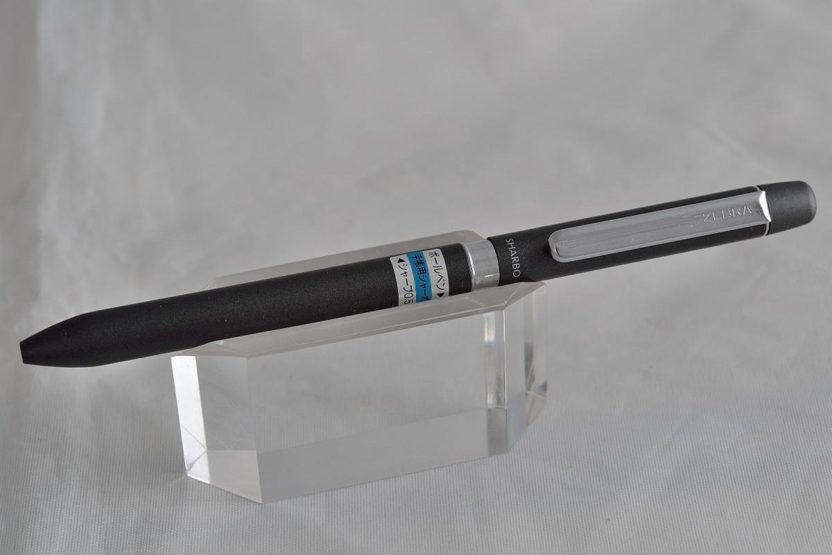 """Zebra шариковая ручка и механический карандаш (1+1) SBA-1 """"SHARBO""""."""