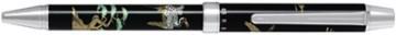 """Pilot шариковая ручка и механический карандаш (2+1) BTHM-3SR-MG """"Miyabi Emaki""""."""