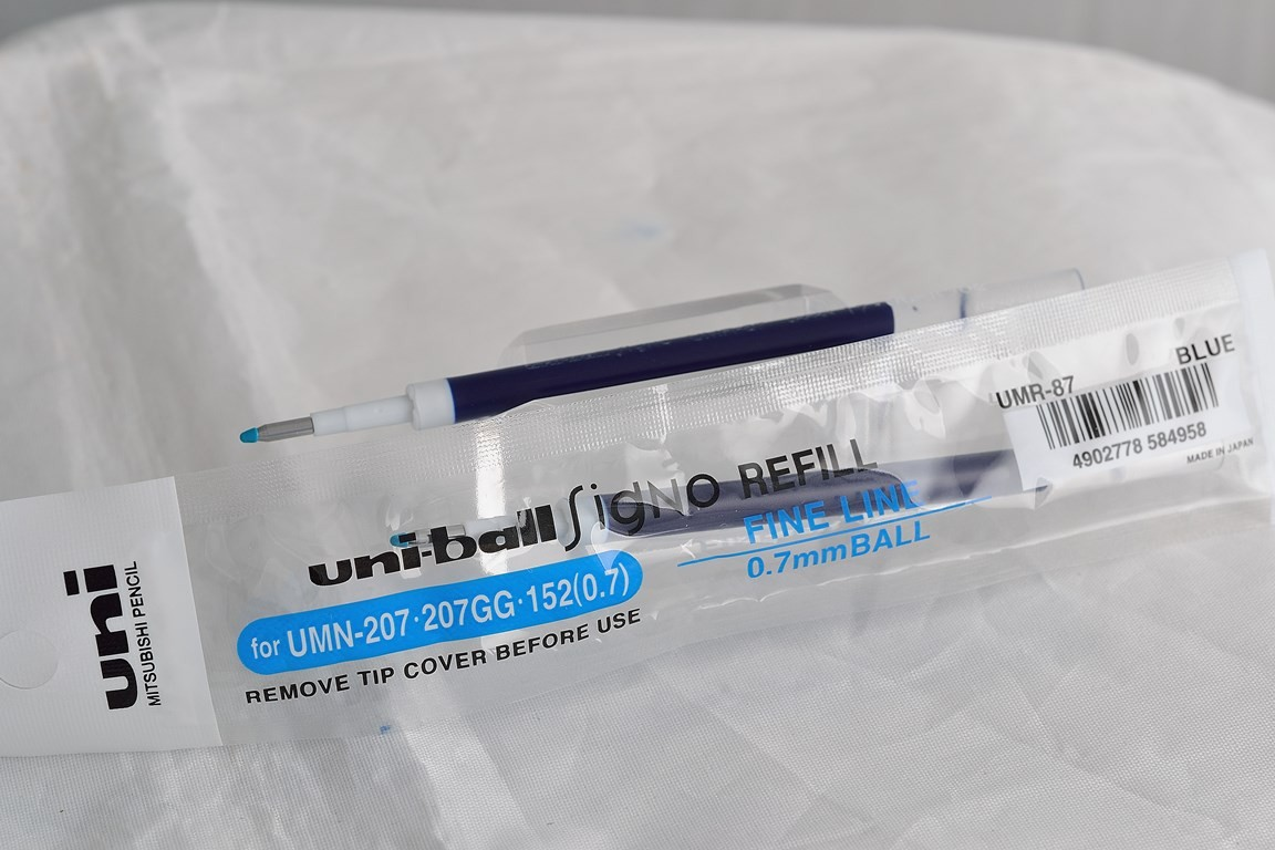 Uni стержень гелевый UMR-87.