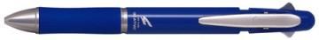 """Pilot шариковая ручка и механический карандаш (2+1) """"Beatnic""""DR. GRIP Technology BKHB-1SR красная ."""