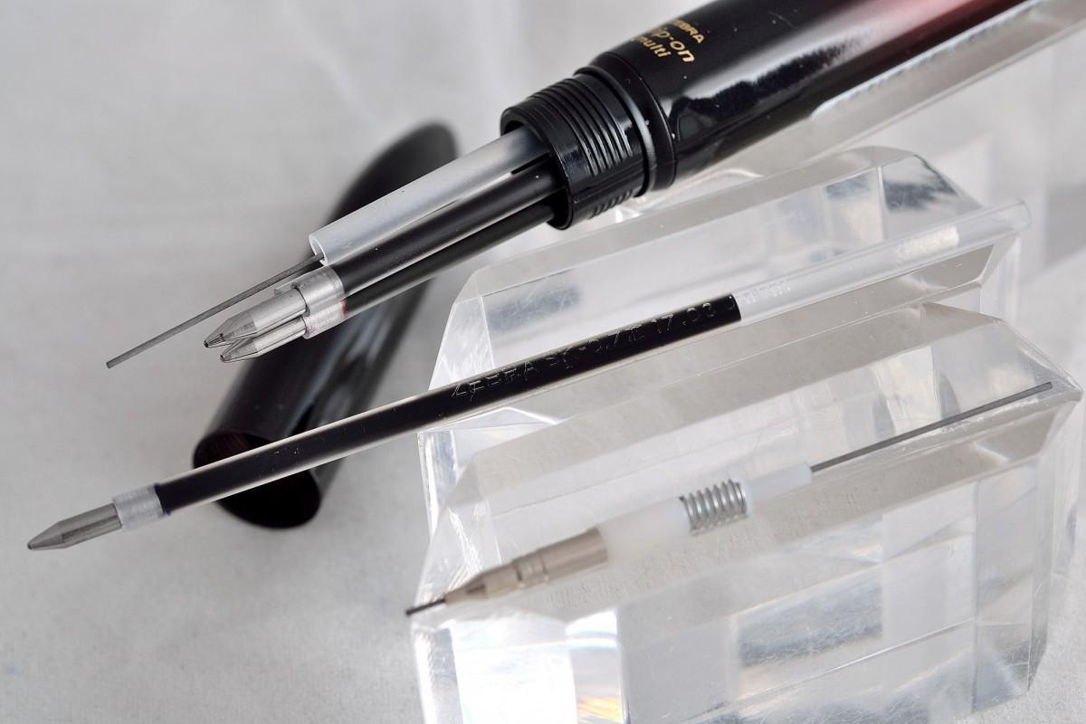 "Zebra шариковая ручка и механический карандаш (4+1) B4SA6 ""Clip-on Multi 2000""."