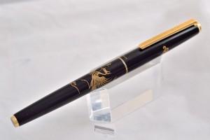 """Pilot Fountain Pen """"Phoenix"""""""