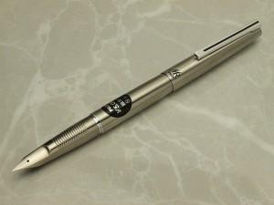 "Pilot (NAMIKI) Fountain Pen ""Murex"" F-nib 1978 N.O.S."