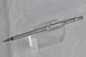 Pilot шариковая ручка и механический карандаш HSBN-50S-S.