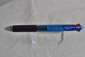 """Pilot трёхцветная ручка BPKG-30R """"Feed GP3""""."""