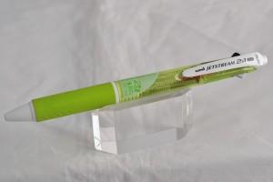 """Uni шариковая ручка и механический карандаш (2+1) """"Jetstream""""."""