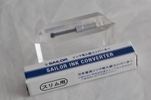 """Sailor конвертор для перьевых ручек """"Slim""""."""